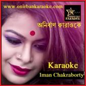 Majhe Majhe Tobo Dekha Pai By Iman Chakraborty   RS (Karaoke_Mp4)
