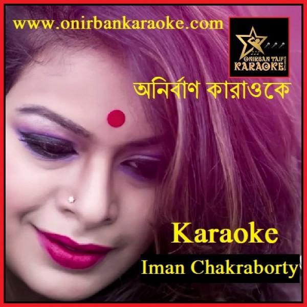 Amar Nishitho Raatero Badal Dhara Karaoke By Iman Chakraborty (Scrolling)