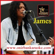 Ek Nodi Jomuna Karaoke By James - Nagor Baul (Scrolling Lyrics)