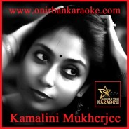 Mone Robe Ki Na Robe Amare By Kamalini Mukharjee (Karaoke-Mp4)