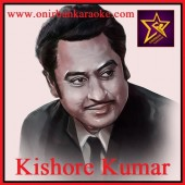 Tomar Barir Shamne Diye Karaoke By Kishore Kumar (Mp4)