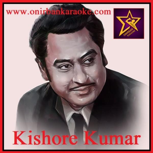 Jokhon Ami Onek Dure Karaoke By Kishore Kumar (Scrolling Lyrics)