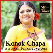 Ami Mela Theke Tal Patar Karaoke By Konok Chapa (Mp4)