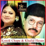Tomake Chini Na By Khalid Hasan Milu & Konok Chapa (Karaoke-Mp4)