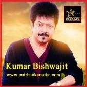 Choto Golpo By Kumar Bishwajit (Mp4)