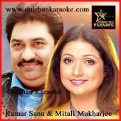 Ontoro Katiya Debo By Kumar Sanu & Mitali Mukharjee (Karaoke_Mp4)