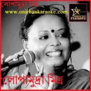 Abar Ashibo Fire Dhan Shiritir Teere By Lopamudra Mitra (Karaoke_Mp4)