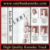 Sobai Chole Jay Karaoke By SI Tutul - LRB-1 (Mp4)