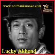 Sumona Moner Meyetir Karaoke By Lucky Akhond (Scrolling Lyrics)