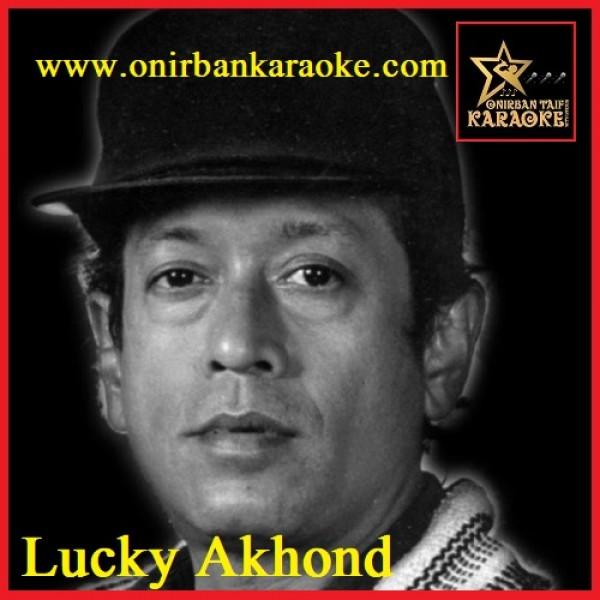 Shadhinota Tomake Niye Gaan To Likhechi Karaoke By Lucky Akhand & Fahmida Nabi (Scrolling Lyrics)