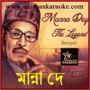Ami Niralay Bose By Manna Dey (Karaoke_Mp4)