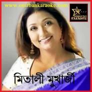 Aha E Brishtite Karaoke By Mitali Mukherjee (Mp4)