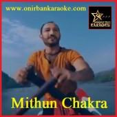Bashkhali Moheshkhali By Mithun Chakra - CTG (Karaoke Mp4)