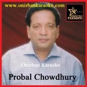 Ami Dhonno Hoyechi Ogo Dhonno By Probal Chowdhury (Mp4)
