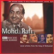 Ajo Modhur Bashori Baje By Mohammad Rafi (Karaoke_Mp4)