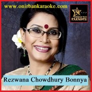 Kotha Baire Dure Jay Re Ure Karaoke By Rezwana Chowdhury (Mp4)