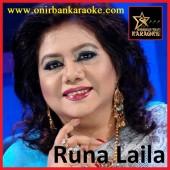 O Mera Babu Chail Chabila Karaoke | Runa Laila | New Version (Pakistani_Mp4)