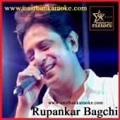 Gobhire Jao By Rupankar Bagchi (Mp4)