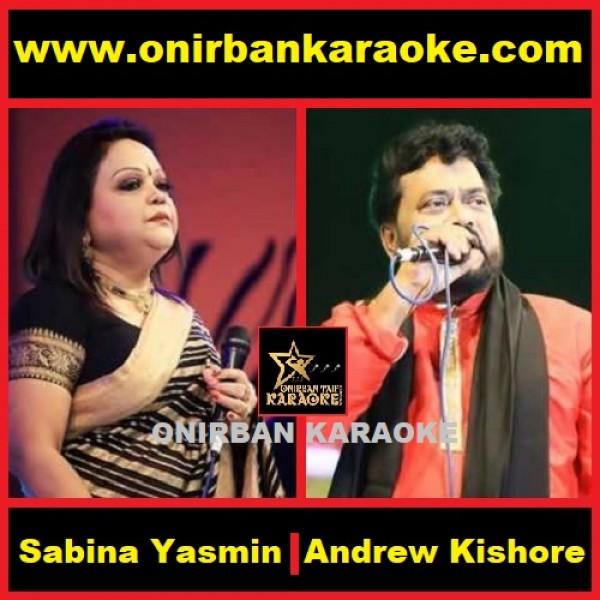 O Bondhure Kotha Dao Jabena Bhule By Sabina Yasmin & Andrew Kishore (Karaoke_Mp4)