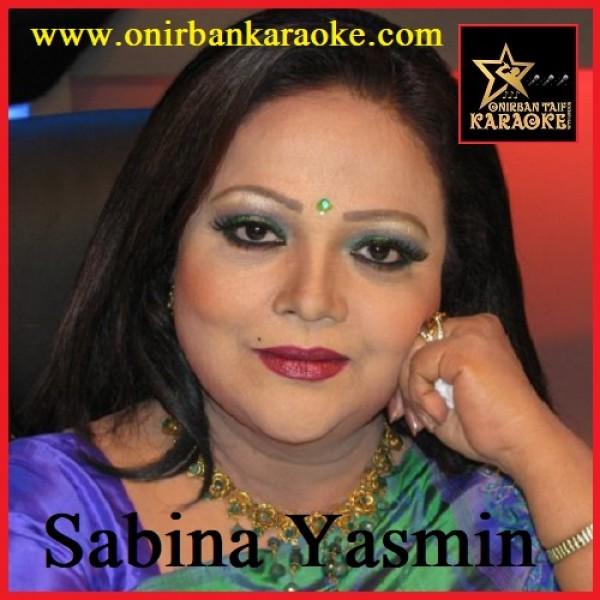 Jonmo Amar Dhonno Holo By Sabina Yasmin (Mp4)