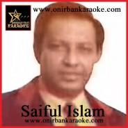 Shilpi Ami To Noi By Saiful Islam (Karaoke_Mp4)
