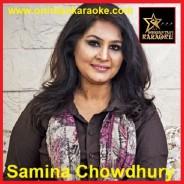Cholo Na Shopne Ghure Ashi Karaoke By Samina Chowdhury (Scrolling Lyrics)