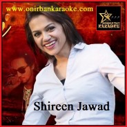 Dhire Cholo O Nodi By Shireen Jawad (Karaoke_Mp4)