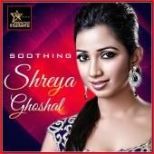 Amar Ekla Akash Karaoke By Shreya Ghoshal (Bangla_Mp4)
