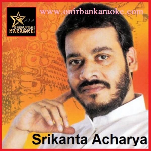 Ami khola janala tumi (full song) srikanto acharya download or.